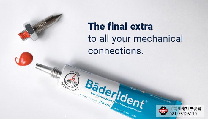 BäderIdent-Sicherungslack DNA锁固胶