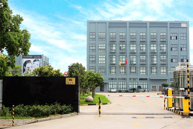 上海球王会体育官方网机电设备有限公司-主营电机、阀、减速机、泵、轴承等