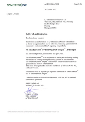 IVF代理证书