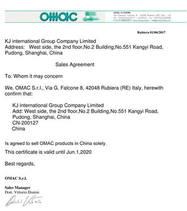 OMAC代理证书