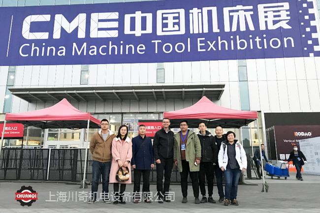 德国Helmut Diebold 参展CME中国彩世界手机版直播展