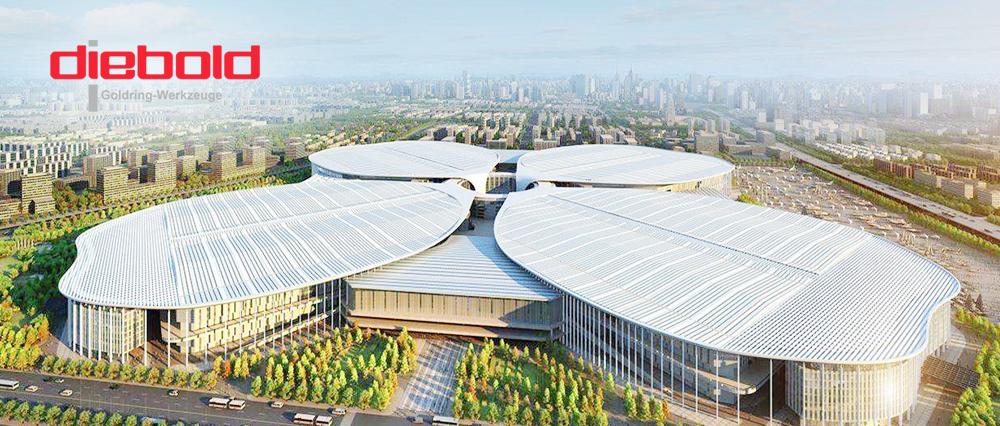上海球王会体育官方网携德国Diebold诚邀您参加DMC 2020模具展!