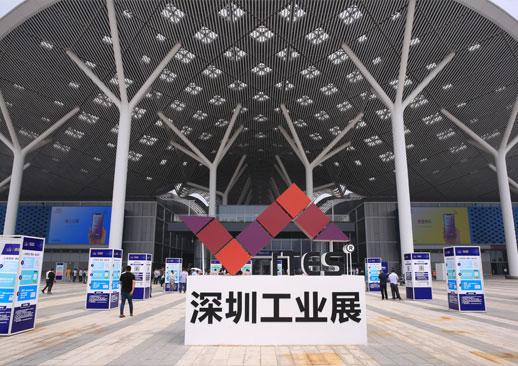 上海球王会体育官方网携德国Diebold及Baeder-Lacke贝德参展2021第22届SIMM深圳机械展