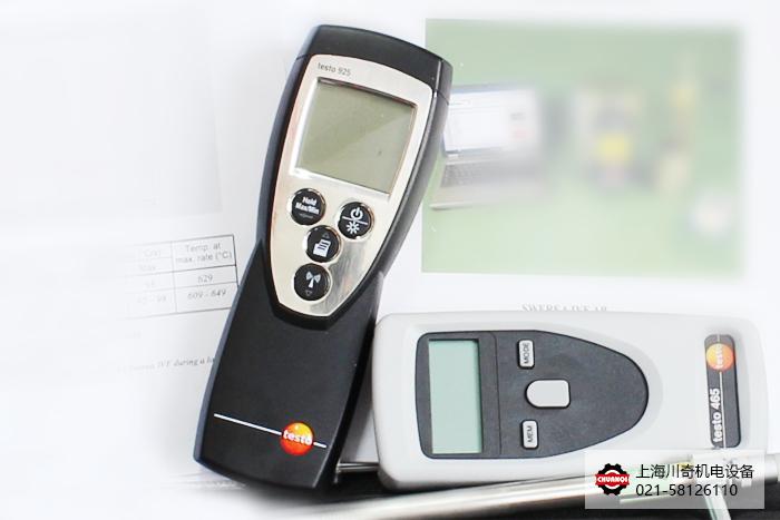 瑞典IVF冷却特性球王会体育权威合45yb in专用测温仪使用方法!